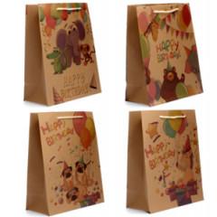 """GIFT BAG & BOX Darčeková taška  """"HAPPY BIRTHDAY"""" 23 x 18 x 10 cm"""
